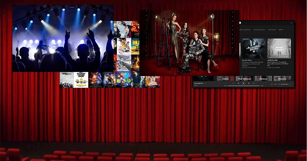 บันเทิง ซุบซิบดารา ละคร ทีวี ภาพยนตร์ ฟังเพลง