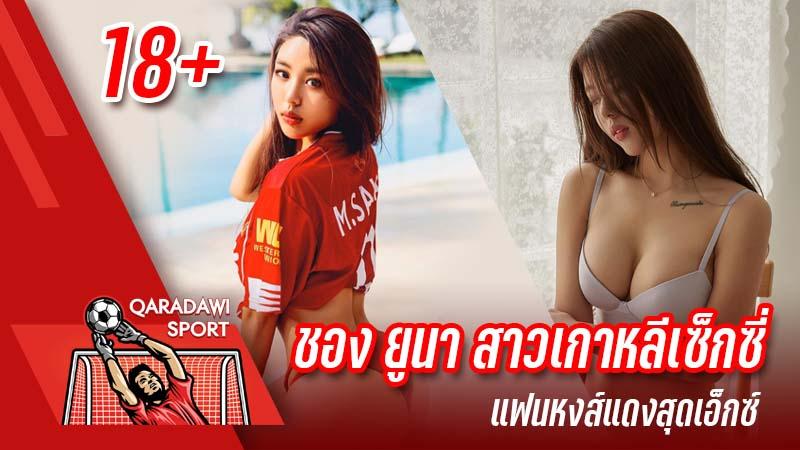 Banner-Jung-Youna-1